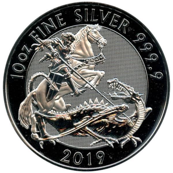 Valiant Silber - Royal Mint